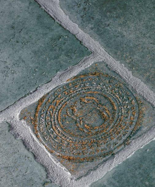 Керамическая плитка Cerdomus